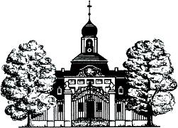Logo Alte Apotheke Gohlis